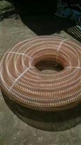 PU钢丝耐磨输送物料管