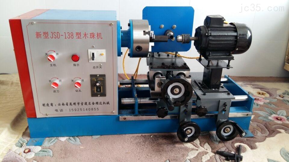佛珠制作机手串珠子机手动木珠机木工机械工艺品车床
