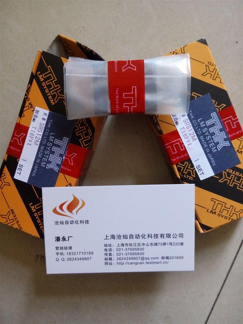 传感器IFM易福门德E30062唐海县