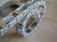 机械工程钢铝拖链