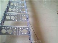 打孔式拉齿机穿线钢铝拖链
