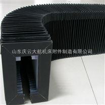 落地镗床风琴式防护罩厂家推荐