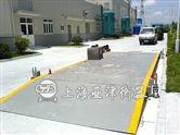 亚津200T汽车衡  重庆江北区3*20米汽车地磅
