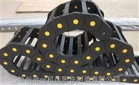 自动焊机塑料尼龙拖链