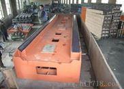 常州机床床身立柱横梁工作台铸件
