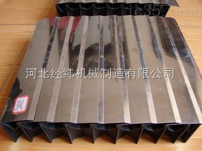 常州高频热核加强盔甲式风琴防护罩(上面 侧面加固不锈钢片)