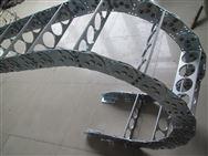 框架式穿线金属拖链
