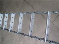 石材抛光机s型塑料拖链