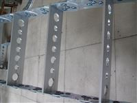 冶金工业电缆保护桥式钢制拖链