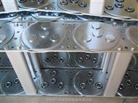 打孔式开料机穿线钢铝拖链