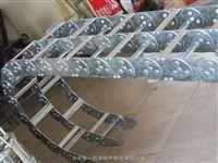 钻井平台线缆保护不锈钢拖链