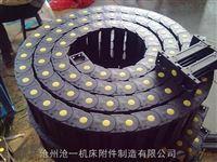 自动化系统高速静音塑料拖链
