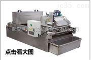 厂家直销重庆机床纸带过滤机