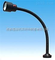 机床工作灯生产厂家高科技产品