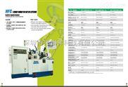 HFC-1808HNC-钨钢刀具磨削无心磨床