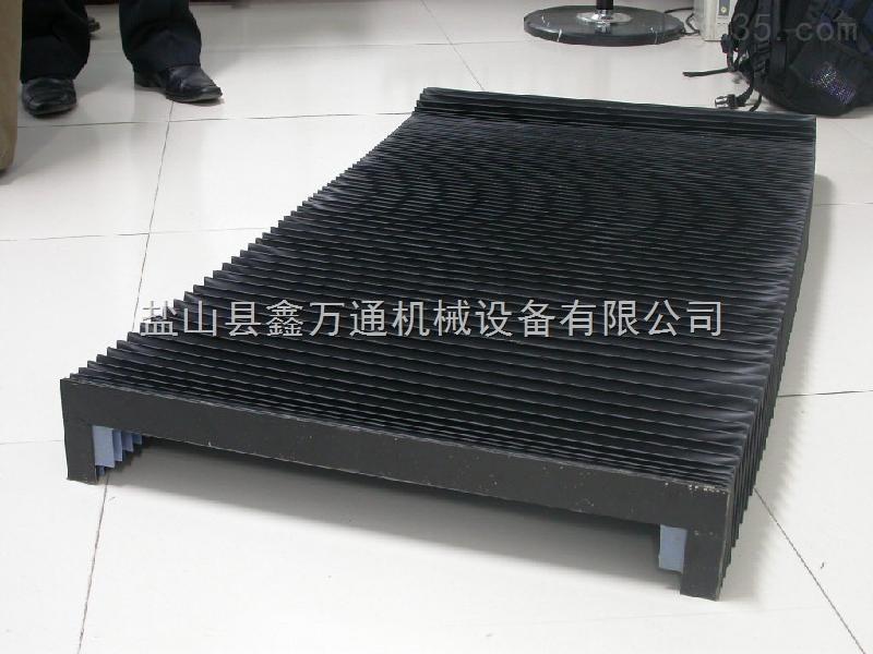 风琴式 导轨防护罩