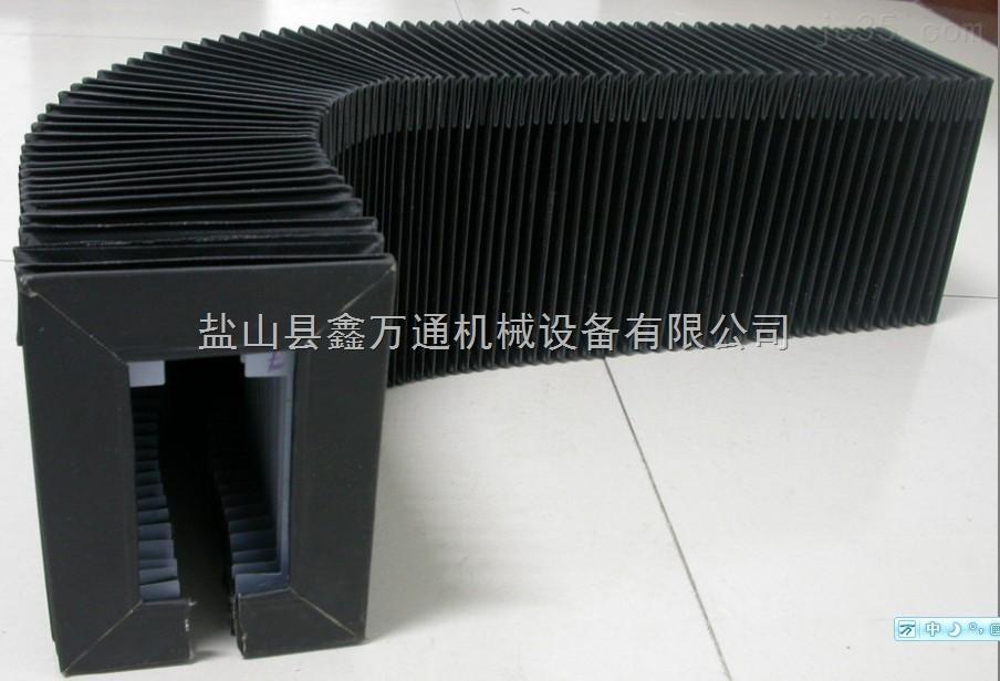 柔性风琴式防护罩价格