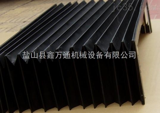 柔性风琴式防护罩