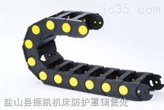 承重型塑料拖链