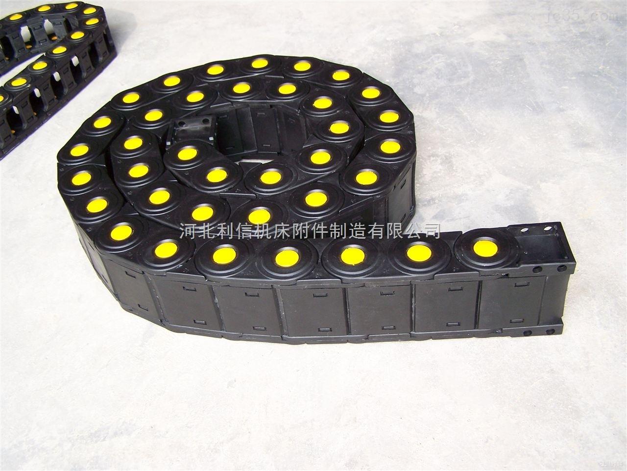 高柔性穿线型全封闭塑料拖链