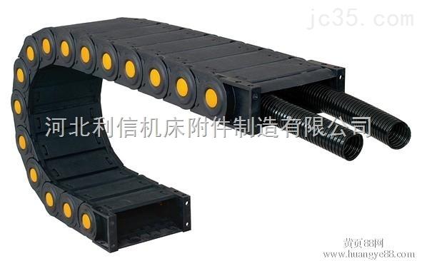 55*100/45*150机械工程/机床穿线塑料拖链 型号大全----洛阳办事处