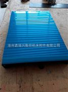 盔甲式机床风琴防护罩