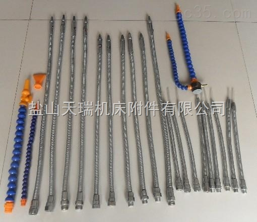 金属冷却管万向水管机床喷水管专业生产