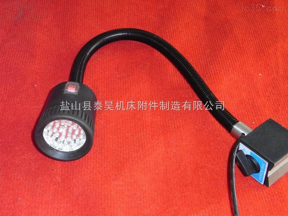 磁性机床灯 磁性工作灯 磁性车床台灯 铣床台灯 强磁性带开