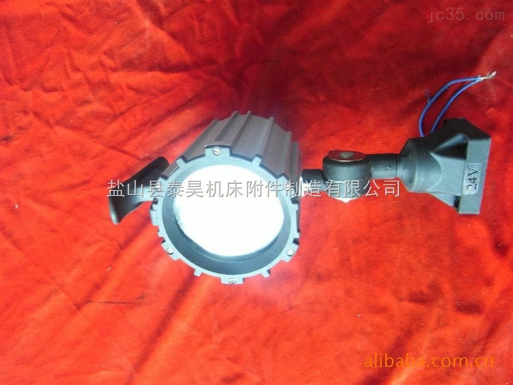 长期供应 金属LED机床照明工作灯 防水防爆工作灯