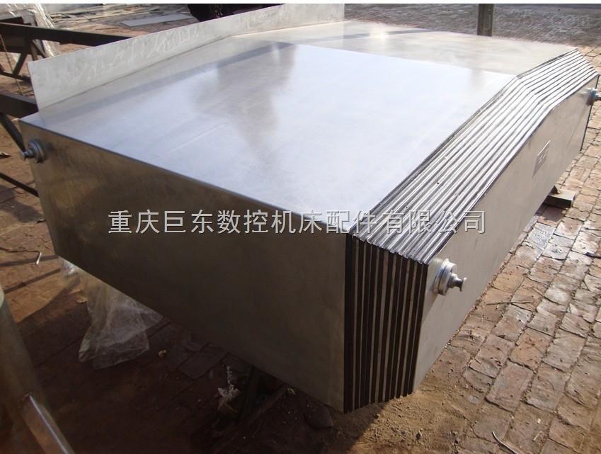 重庆各种机床钢板防护罩设计定做厂家