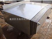 机床钢板防护罩设计定做厂家