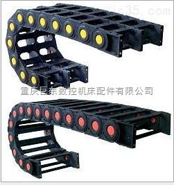 8*250承重型工程塑料拖链系列产品