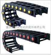 厂家直销8*250承重型工程塑料拖链系列产品
