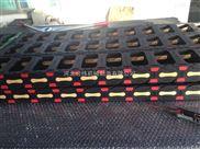 双排载重塑料拖链、加强型桥式塑料拖链