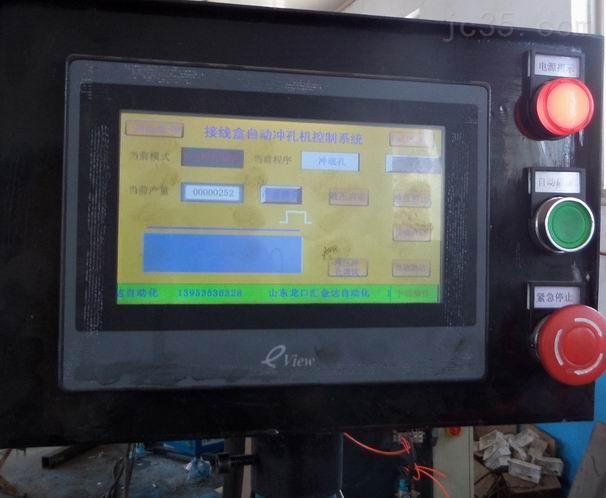 河北新型PVC接线盒自动冲孔机/液压冲孔机