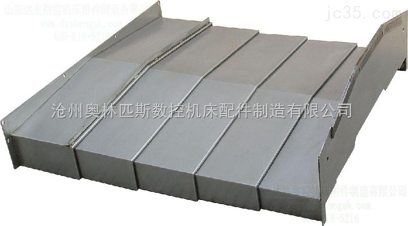 钢板防护罩生产厂