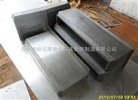机床导轨伸缩式钢板防护罩
