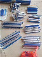 铝合金材质导轨刮屑板