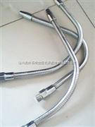 专业生产金属冷却管厂家