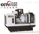 供应XH7145日本发那科系统