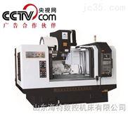供应VMC-850E高端进口配置