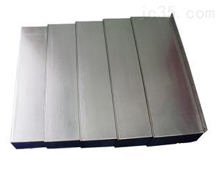 杭州机床防护罩