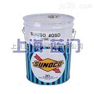 太阳冷冻油4GSD