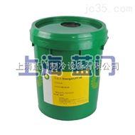 BP冷冻油LPT68