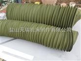 南京耐酸碱高性能防静电伸缩软连接