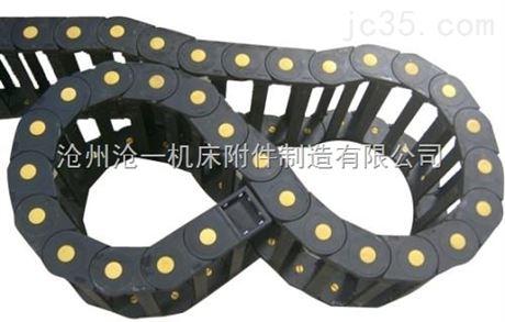铸造机械线缆拖链