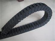 竞技宝镗床专用线缆塑料拖链