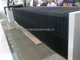 杭州风琴防护罩厂家