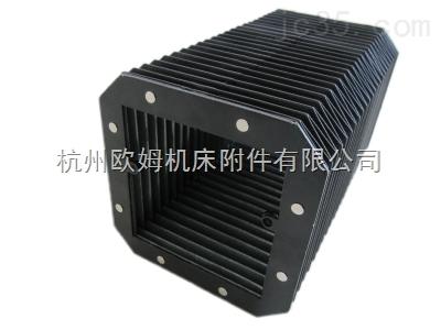 杭州风琴导轨防护罩