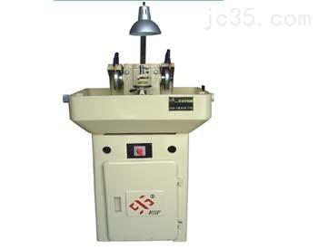RSF-7万能车刀磨刀机 研磨机 精度高、速度快、经久耐用